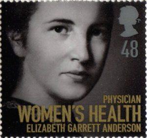 EGA Stamp